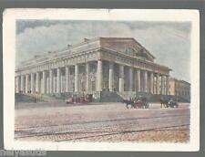 Old  Postcard Leningrad Exchange