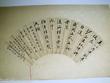 Old Collectible Chinese Scroll Hand-Painted Fan Character Calligraphy Poem Art