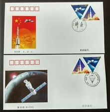 "China 2000-22 1st Successful Test Flight ""Shenzhou"" Spaceship 飞船 2v ea FDC & FDC"
