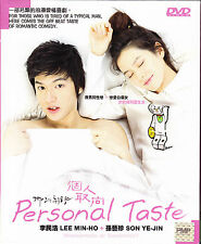 Personal Taste Korean Drama DVD (All Region with Good English Subtitles)