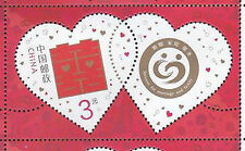 CHINA 2014 Greeting Wedding 个36 婚禧 stamp MNH (available in block of 4)