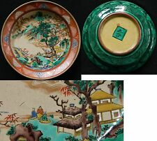Grand plat/ Japanese Plate/Japon KUTANI-KAKUFUKU SATSUMA Green PERFECT CONDITION