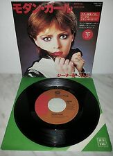 "7"" SHEENA EASTON - MODERN GIRL - JAPAN - EMS-17100"