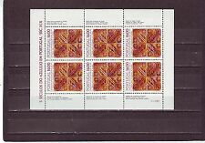PORTUGAL - SGMS1973 MNH 1984 TILES 14th SERIES - FACADE COVERING