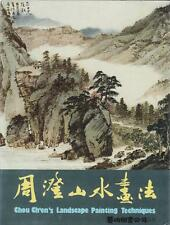 Chou Ch'en's Landscape Painting Techniques Chinese Edition Hardcover 1983 Rare