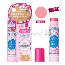 Shiseido MAJOLICA MAJORCA Lip Essence Balm SAKURA PINK 3.5g LIMITED EDITION