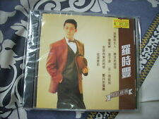 a941981 Sealed CD Taiwan Singer 羅時豐 成名經典 Duet with Lin Shu Rong 林淑容