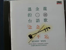 KENNY WEN UNFORGETTABLE CD ER-HU MEETS TAIWANESE SONGS 1994