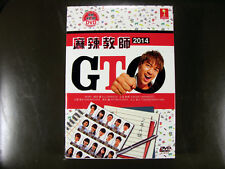 Japanese Drama Great Teacher Onizuka GTO 2014 DVD English Subtitle