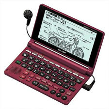 SHARP Papyrus Electronic Dictionary PW-AM700-R Red