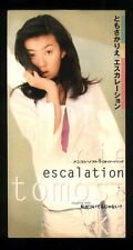 "JAPAN:RIE TOMOSAKA - Escalation  3"" CD SINGLE,JPOP,JROCK,Dance,POP,1996"