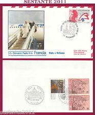 W213 VATICANO FDC ROMA VISITA GIOVANNI PAOLO II FRANCIA MULHOUSE 1988