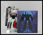 New DX9 toys Transformers AL-01 Upgrade Kit For IDW Leader Class Megatron
