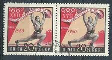 Russia 1960 Sc# 2362 XVII Olympic Games Weight lifting pair NH CTO