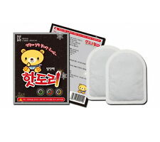 10Packs of Disposable Thermal Powder Foot Warmer Sticky Heat Pads 20g x2 NEW