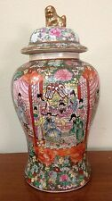 Beautiful Porcelain Chinese Rose Medallion LARGE Urn w Foo Dog Lid Marked