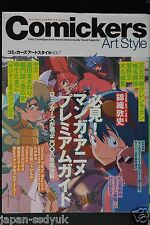 "JAPAN Comickers Art Style vol.7 ""Gurren Lagann"" (Book)"