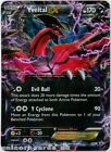 Pokemon Yveltal EX XY08 Holofoil Promo Card FROM 2014 Tin (XY-08)