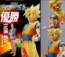 Banpresto Dragon Ball Z Master Stars Piece Super Saiyan Son Goku/Gokou Figure