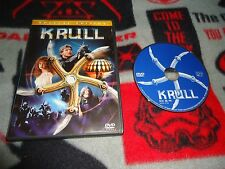 Krull - Special Edition (DVD)