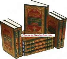 Sahih Al-Bukhari 9 Vol Set Hadith Collection by Darussalam publications Arab Eng