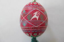 Vintage Old Real Egg Hand Painted Sheep Plant Ornate Home Decoration