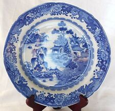 C19TH BLUE AND WHITE TRANSFER PRINTED TURNERS STONEWARE WILLOW PATTERN PLATE