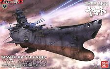 Space Battleship Yamato 2199 Cosmo Reversal Version Scale 1/1000 Bandai Model