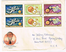 Hangary Soviet and US Space Mars Exploration set on cover 1971