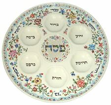 LENOX L'CHAIM SEDER PLATE Judiac Collection NEW in BOX 1st QUALITY Passover