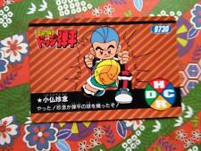 BOLA DE DAN DODGE DANPEI FIGHTING DODGEBALL BOY MAGICO DAN, SUPER CAMPIONE CARD