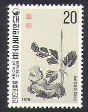Korea 1976 Flowers/Art/Stamp Week/Painting/Artists  1v (n37239)