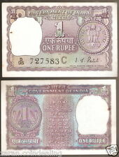 1 Rupee India I.G. Patel (C inset) (1969) @ Uncirculated Condition ( A-22 )