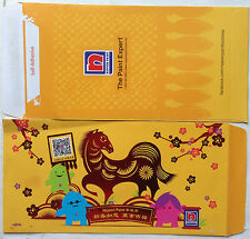 CNY Ang Pow Packets - 2014 Nippon Paint 2 pcs