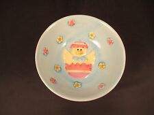 "Easter Candy Dish Baby Chick in Egg 5.75"" Diameter"