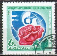 Russia 1975 Mi 4408 - CTO