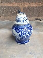 ANTIQUE PORCELAIN CHINESE/ ORIENTAL BLUE & WHITE VASES OF SMALL PROPORTIONS