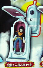 Bandai 2005 HG Dragonball Z Imagination Figure Part 6 Android 17 Gashapon