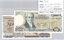 2 BILLETS GRECE- 500 / 1000 DRACHMES - 1.2.1983 / 1.7.1987 -TRÈS BELLE QUALITÉ