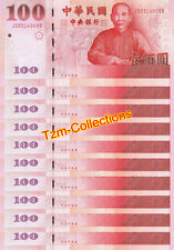 LOT 10PCS,China,Taiwan,100 Yuan,2011 Year,Commemorative,pick NEW,UNC,banknote