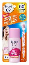 KAO BIORE UV PERFECT FACE BRIGHT MILK Sunscreen SPF50+ PA++++ Japan packaged