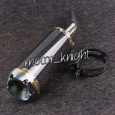 Carbon Fiber Exhaust Muffler For Suzuki 06 07 GSXR600 GSXR750 2006 2007 Silencer