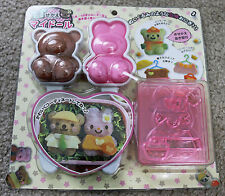 Arnest KAWAII Bento Box Sushi Rice Mold KIT Set Bunny Rabbit & Teddy Bear Molds