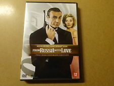 2-DISC ULTIMATE EDITION DVD / JAMES BOND 007 - FROM RUSSIA WITH LOVE