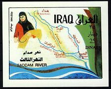 IRAQ ESSAY or PROOF 1995 25 Dinar Saddam River Completion Issue on Glazed Paper
