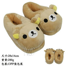 Anime Rilakkuma Plush Slipper Shoes Soft Stuffed Indoor Home Warm 28cm
