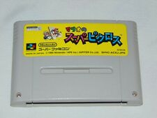 Super Famicom: Mario Picross (cartucho/cartridge)
