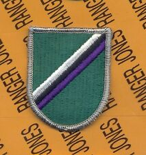 US Army Special Forces Unassigned Airborne beret flash patch #2 m/e