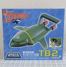 Aoshima Die-cast Model Chogokin Thunderbirds 2 TB2 1/200 NEW Japan In stock