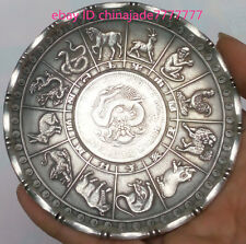 Details about  Old Chinese tibet silver Zodiac Animal statue  money Coin wealth